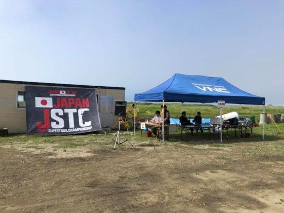 JSTC北海道大会はじまります‼︎